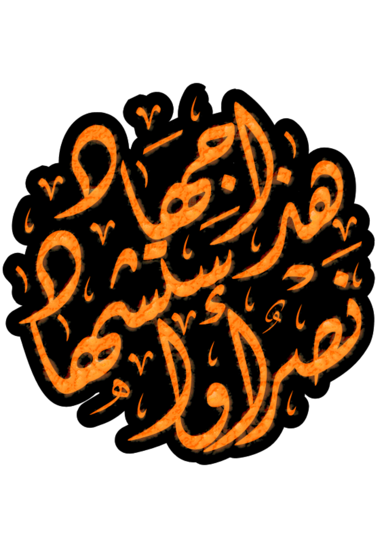 GEHAD1